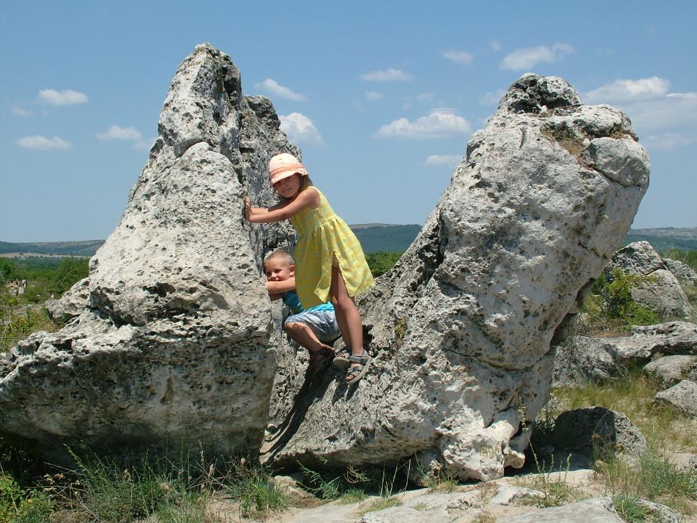 koerdo bulgaria (1)