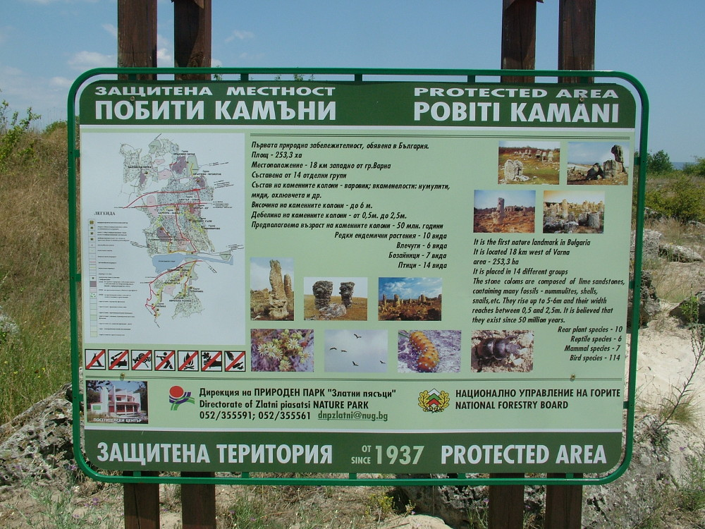 koerdo bulgaria (15)