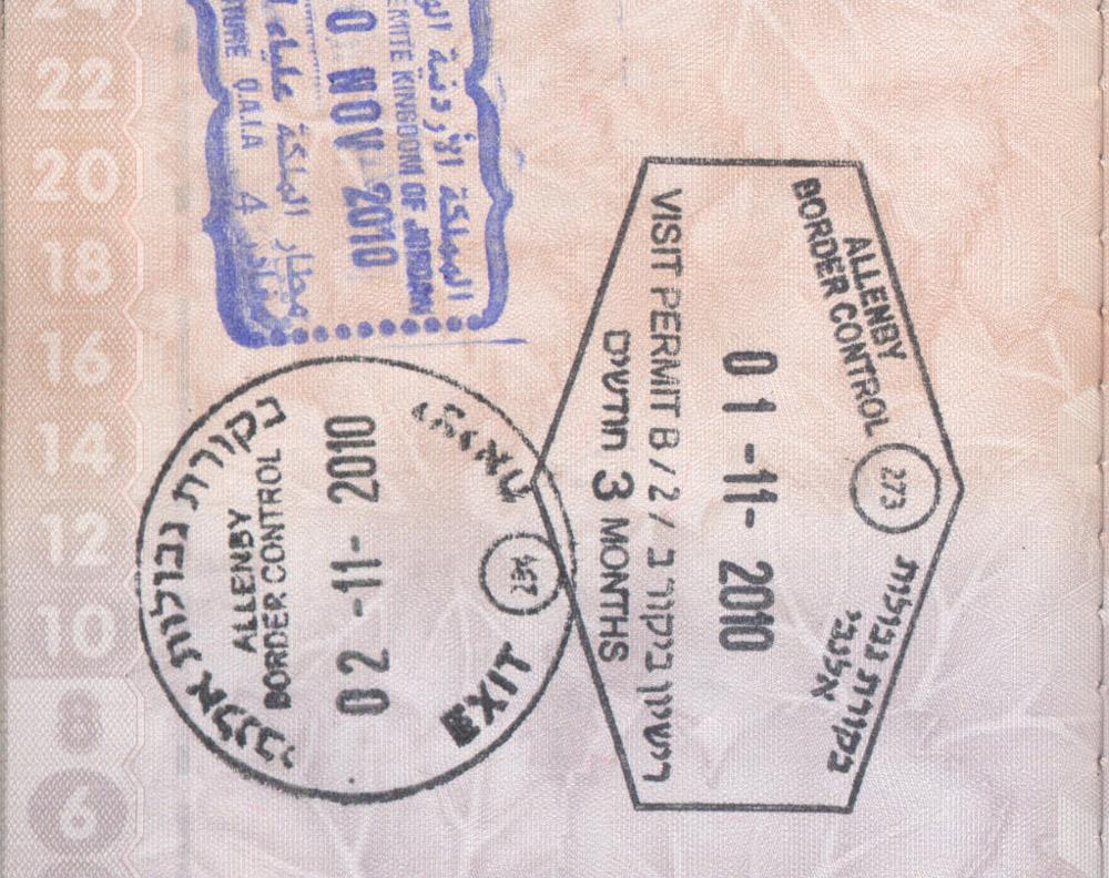 Az Allenby-átkelés pecsétje az útlevelemben