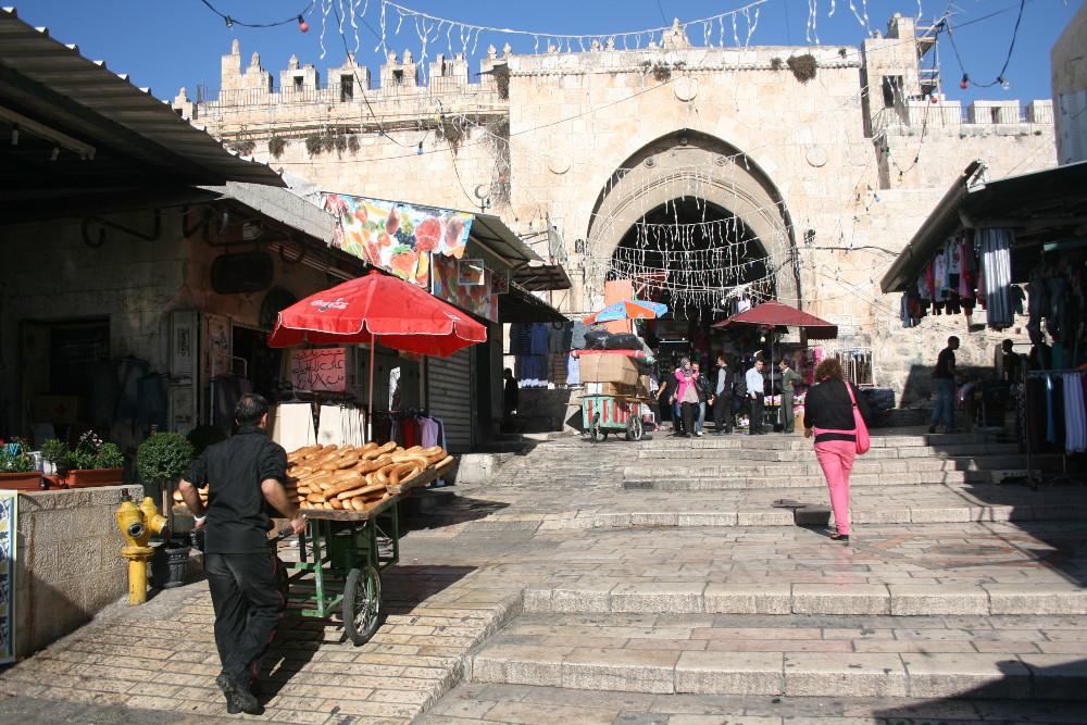 A Damaszkuszi-kapu Fotó: Barna Béla