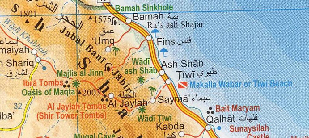 Ománi kalandozásainkhoz a 2012-es Gizi Map országtérkép ajánlott, turistatérképek nem nagyon vannak a területről.