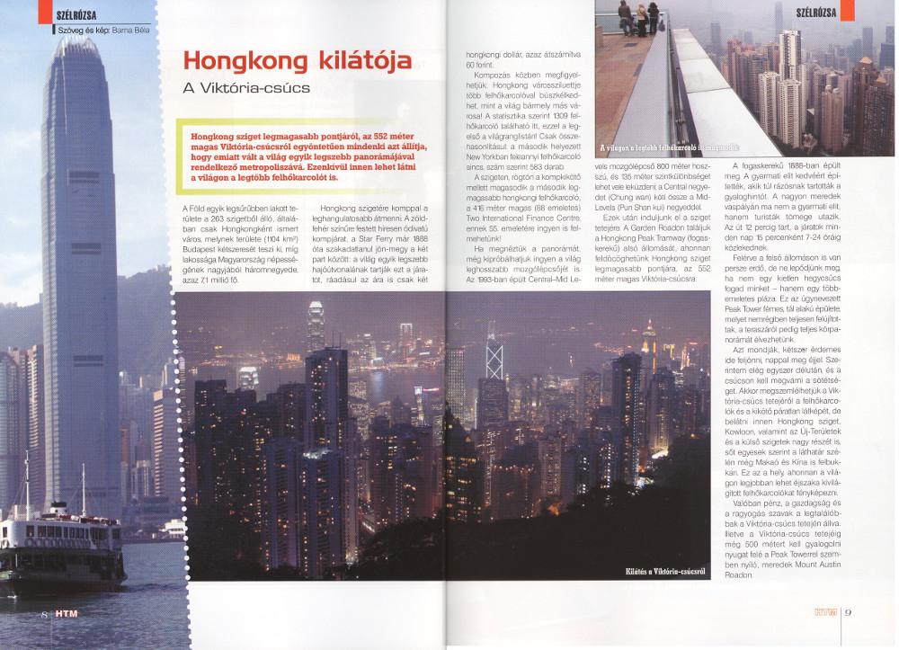 201310 htm hongkong03