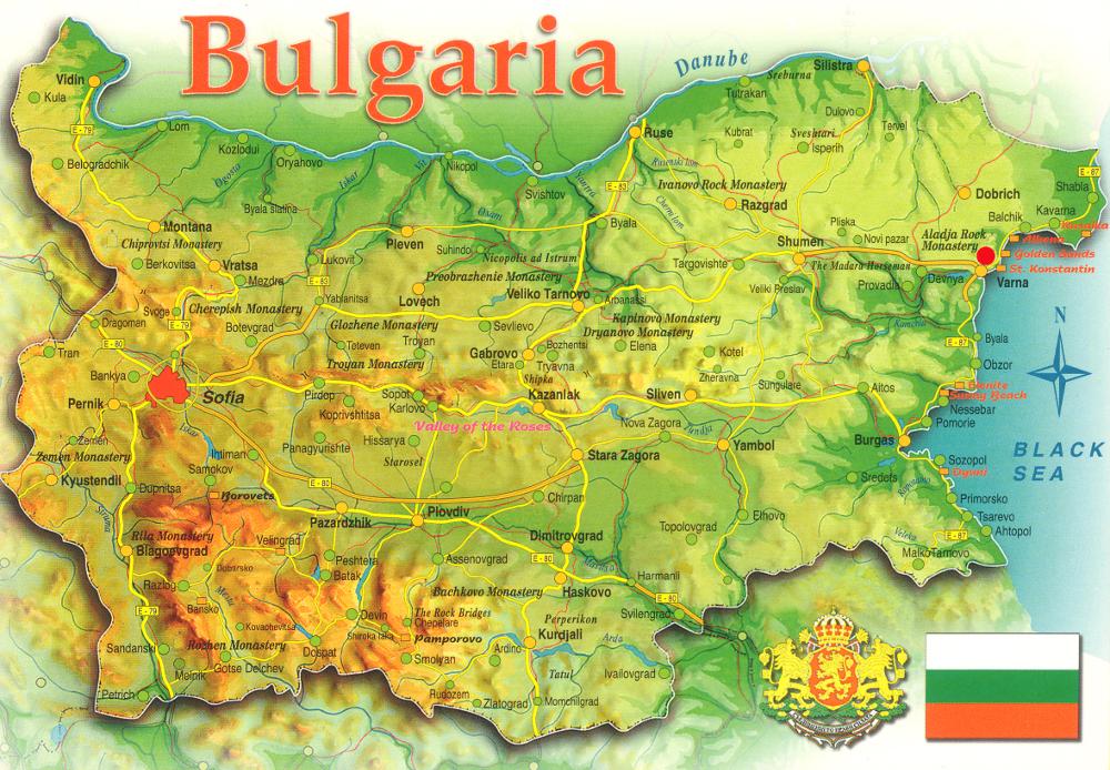 bulgaria kepeslap01